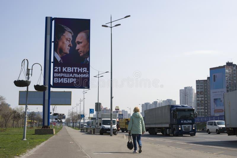 Billboard with the image of the current president of Ukraine Petro Poroshenko opposed by Russian President Vladimir Putin. Kyiv, Ukraine - April 10, 2019 stock images