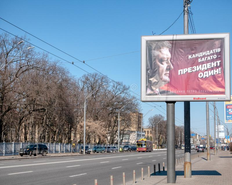 Billboard with Ukrainian president Petro Poroshenko by one of main avenue in Kiev right before presidential elections royalty free stock image