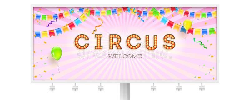 Billboard z zaproszeniem w cyrku Retro chrzcielnica z ?ar?wkami Sztandar z streamers, confetti i girlandami wielo-, royalty ilustracja