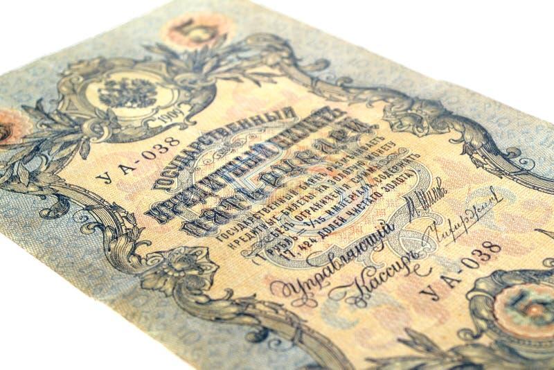 Billet de banque de la Russie cinq roubles image libre de droits