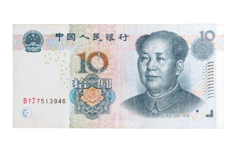 Billete de banco viejo de diez yuan Moneda china con el retrato de Mao Dinero de Chenes fotos de archivo