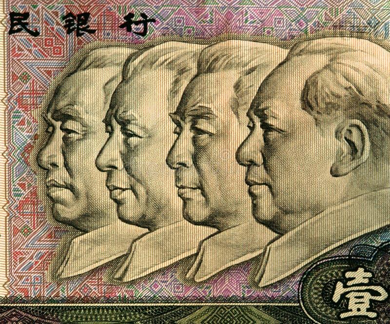 Billetes de banco chinos fotos de archivo