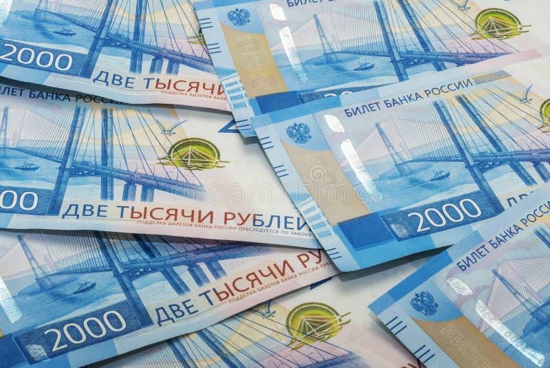 Billets de banque de papier de deux cents roubles deux et cinq mille roubles de la Fédération de Russie image libre de droits