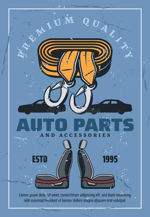 Bilsäten och bogsera rep Reservdellager vektor illustrationer