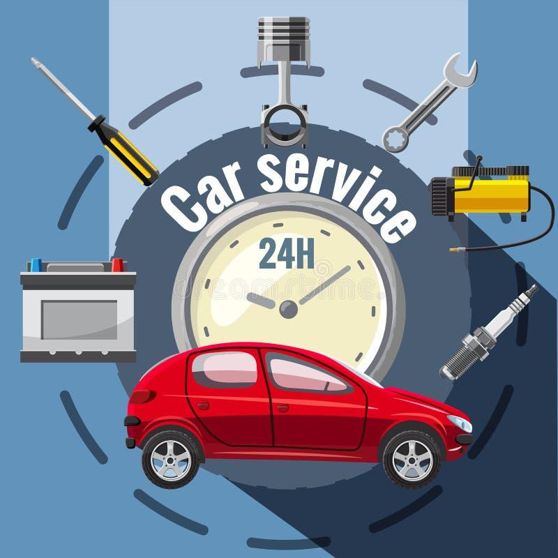 Bilservice bearbetar emblembegreppet, tecknad filmstil stock illustrationer