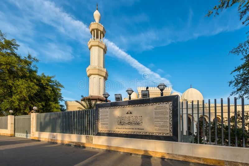 Bin Ali Mosque d'Al-Sharif Al-Hussein dans Aqaba, Jordanie, Moyen-Orient photo stock
