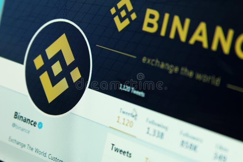 Binance cryptocurrency交换 库存照片
