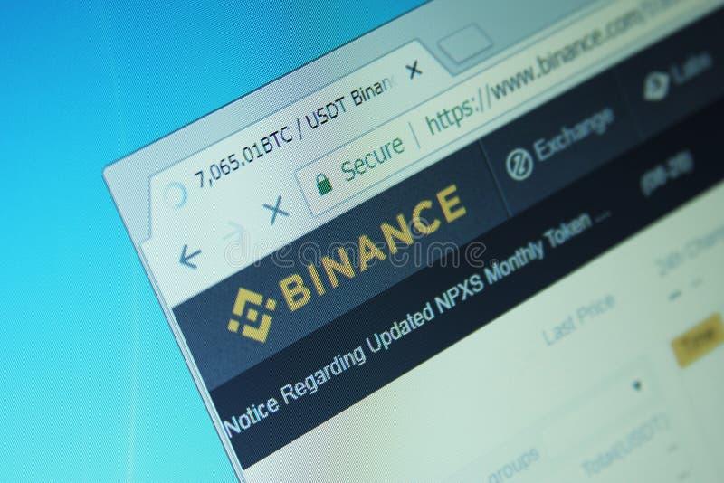 Binance cryptocurrency交换 免版税库存图片
