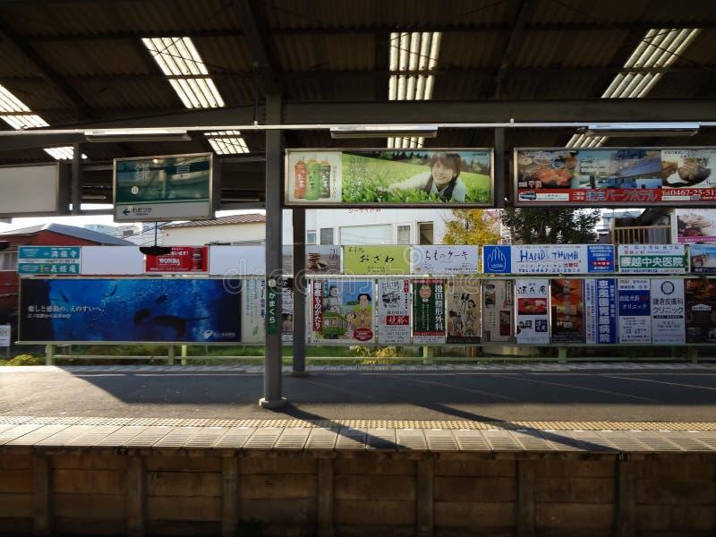 Binario alla stazione di Kamakura fotografie stock libere da diritti