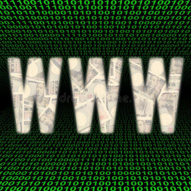 binary над иенами www бесплатная иллюстрация