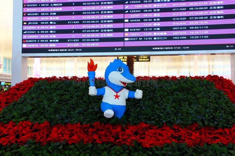 Bingbing ?r 7th CISM milit?ra v?rldslekar f?r symbolet i Wuhan royaltyfri foto
