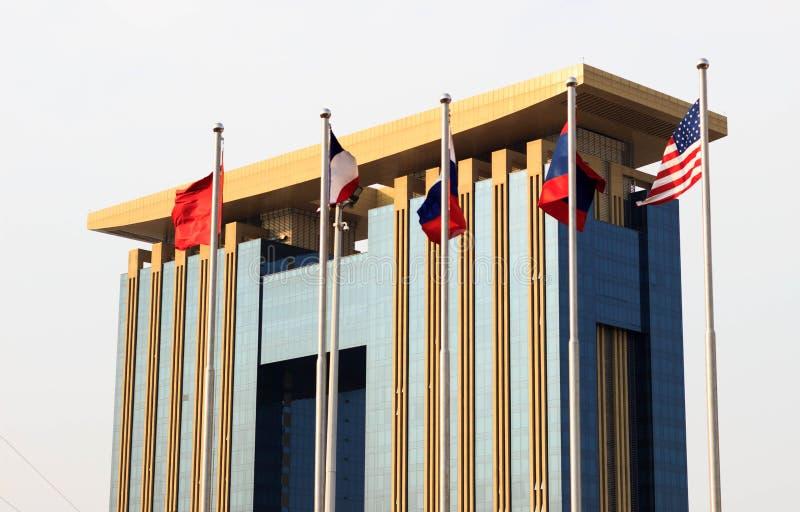 Binh Duong的联合政治管理中心 免版税库存图片