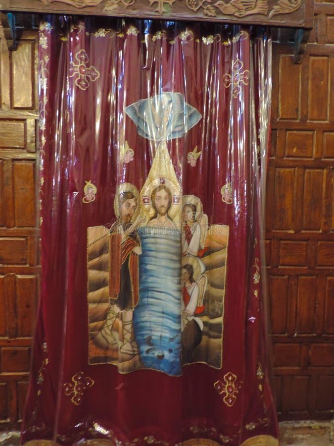 Binnen Koptisch Orthodox Klooster stock afbeelding