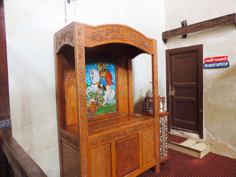 Binnen Koptisch Orthodox Klooster stock afbeeldingen