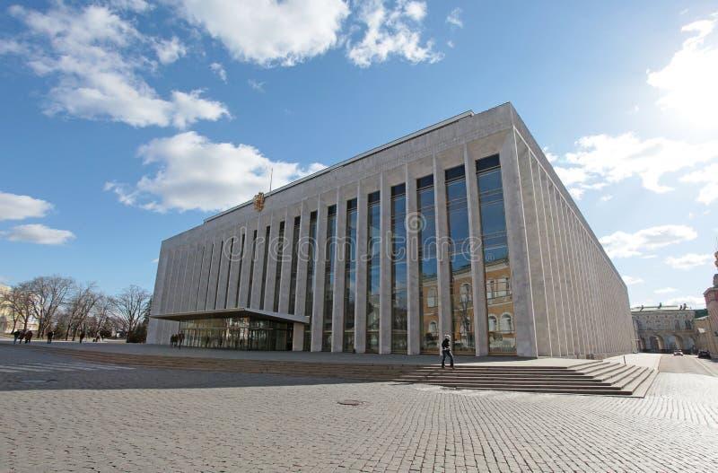 Download Binnen Moskou het Kremlin redactionele fotografie. Afbeelding bestaande uit modern - 39115547