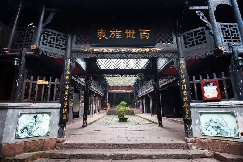 Binnenland van de Voorouderlijke Zaal van Yang ` s, Fenghuang, de Provincie van Hunan, China stock foto's