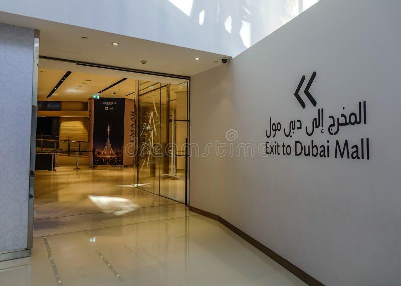 Binnenland van de Wandelgalerij van Doubai stock afbeeldingen