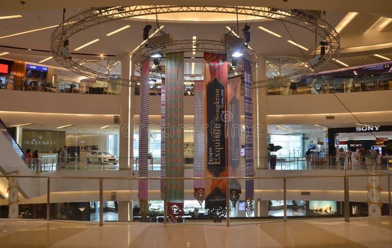 Binnenland van winkelcomplex Siam Paragon stock fotografie