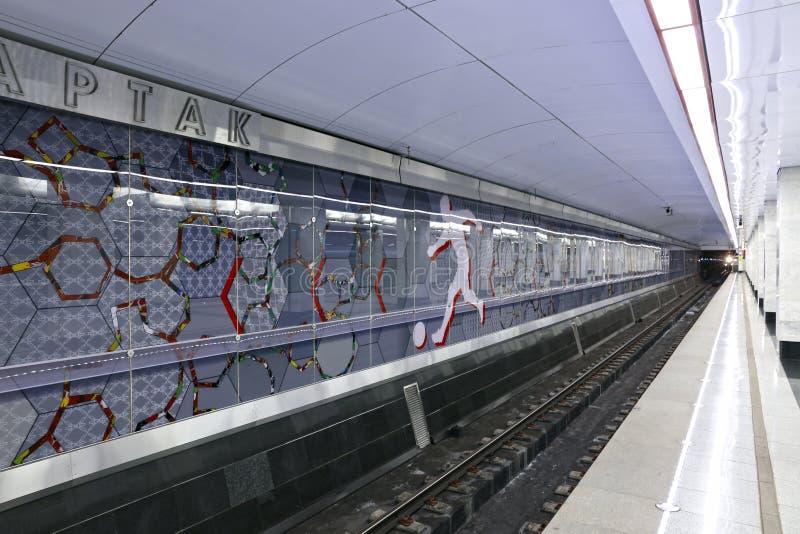Binnenlandse metro van Moskou metro van post Binnenlandse Moskou post stock foto's