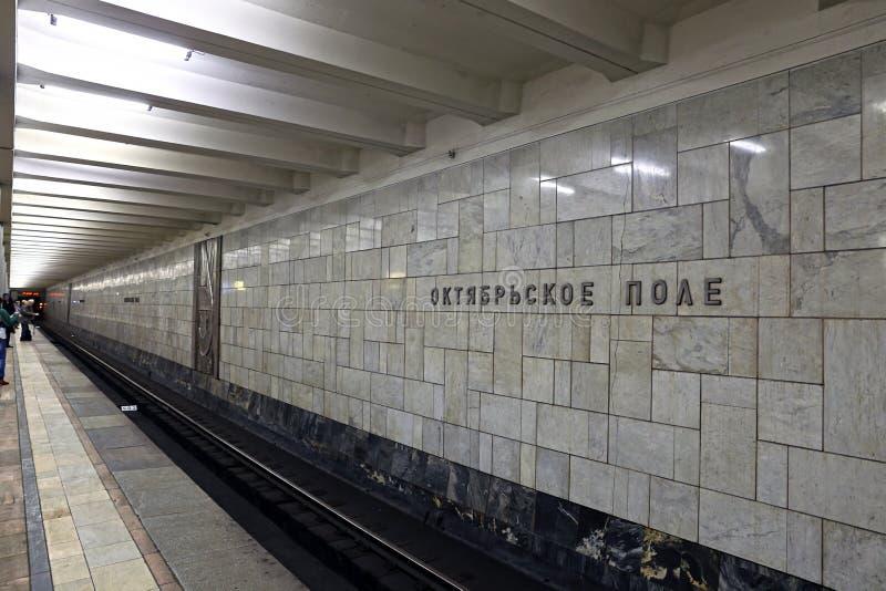 Binnenlandse metro van Moskou post royalty-vrije stock fotografie