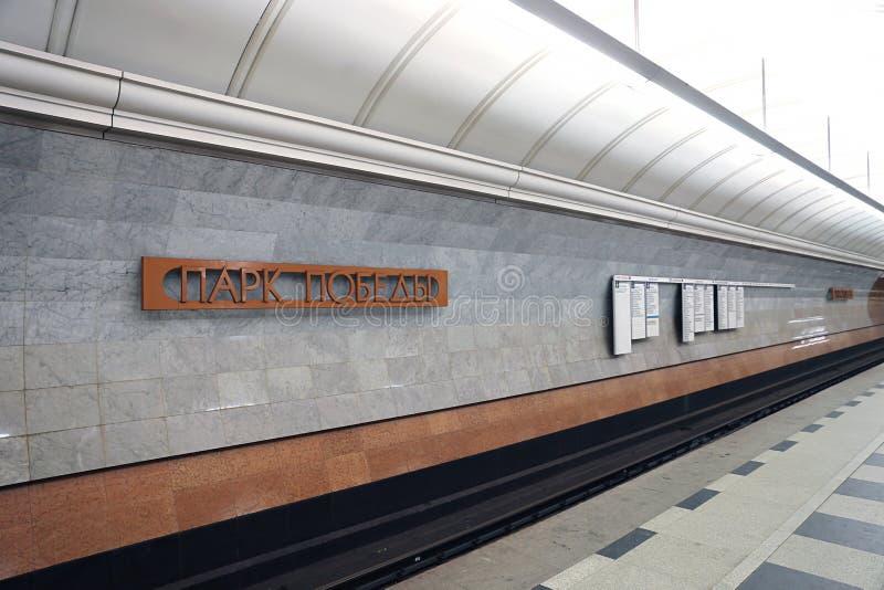 Binnenlandse metro van Moskou post royalty-vrije stock foto's
