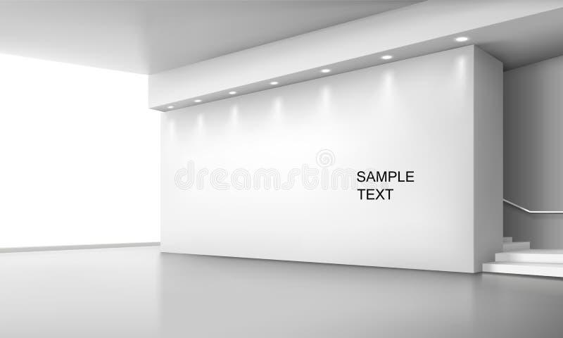 Binnenlandse ruimte vector illustratie