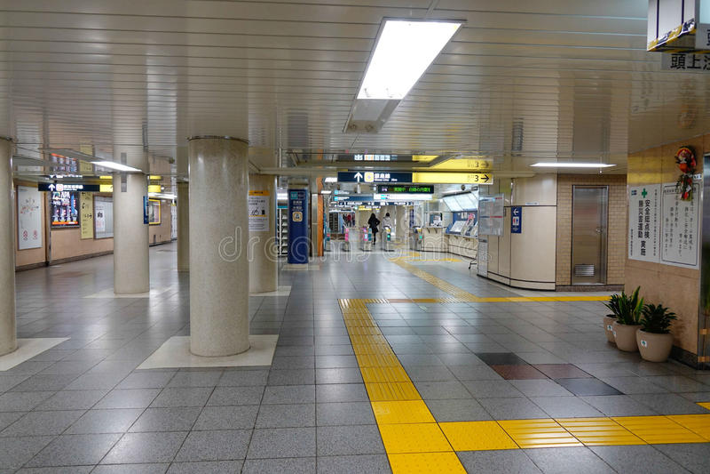 Binnenmening van metropost in Toyko, Japan stock afbeelding