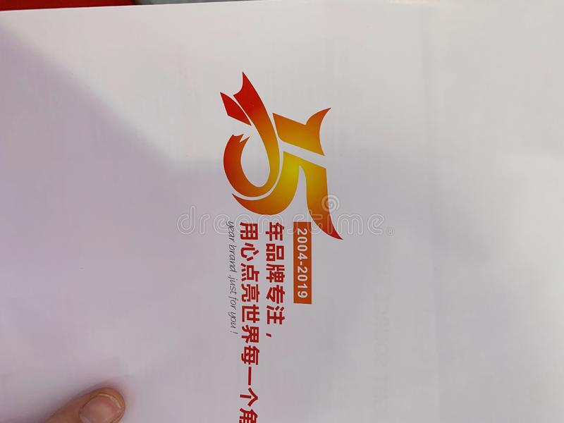 Binnententoonstelling van printers en drukmaterialen - Hanoi, Vietnam 21 Maart, 2018 stock fotografie