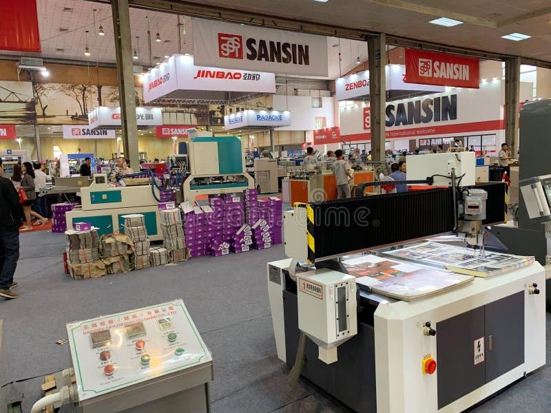 Binnententoonstelling van printers en drukmaterialen - Hanoi, Vietnam 21 Maart, 2018 royalty-vrije stock foto's