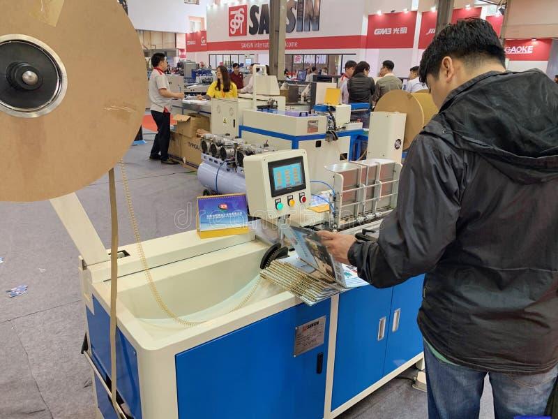 Binnententoonstelling van printers en drukmaterialen - Hanoi, Vietnam 21 Maart, 2018 stock afbeelding