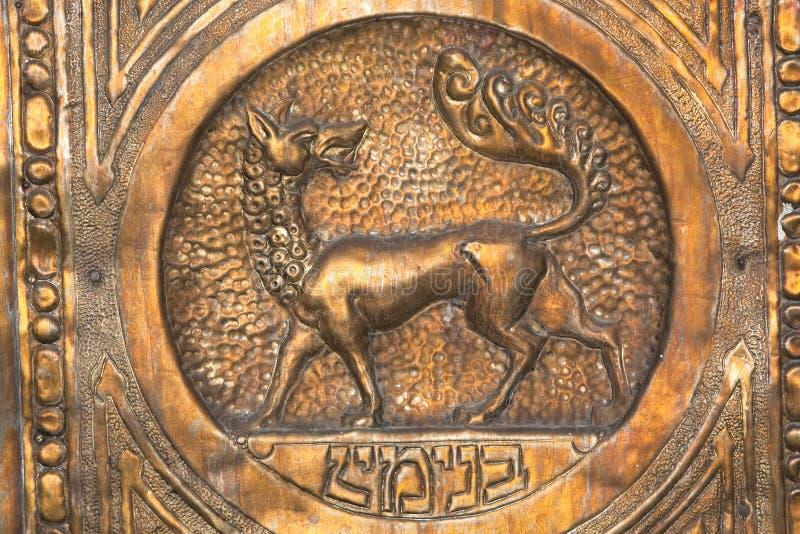 Binyamin - símbolos de doze famílias israelitas imagem de stock