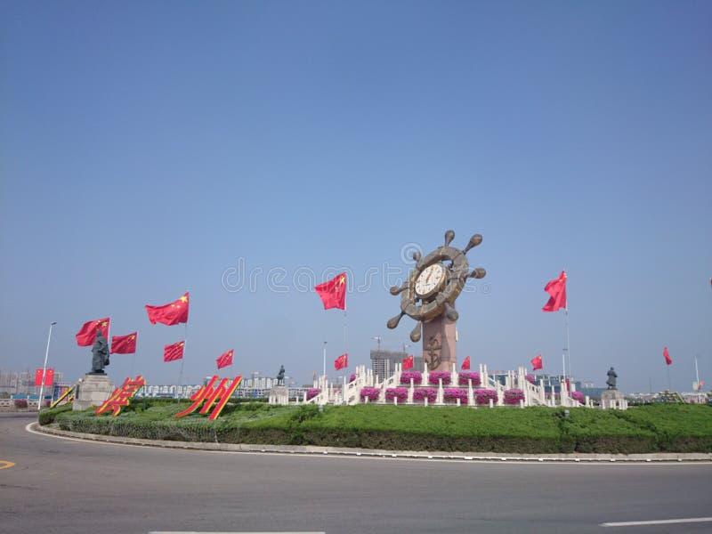Binzhou, Shandong China lizenzfreies stockbild