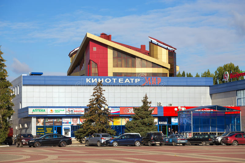 Biofred ankh Ryssland royaltyfria foton