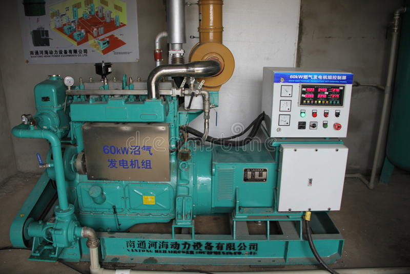 Biogasgenerator lizenzfreie stockfotos