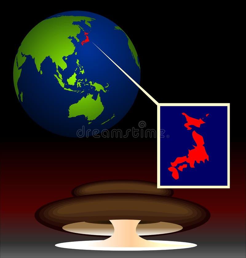 biohazard promieniotwórczy globalny Japan ilustracja wektor
