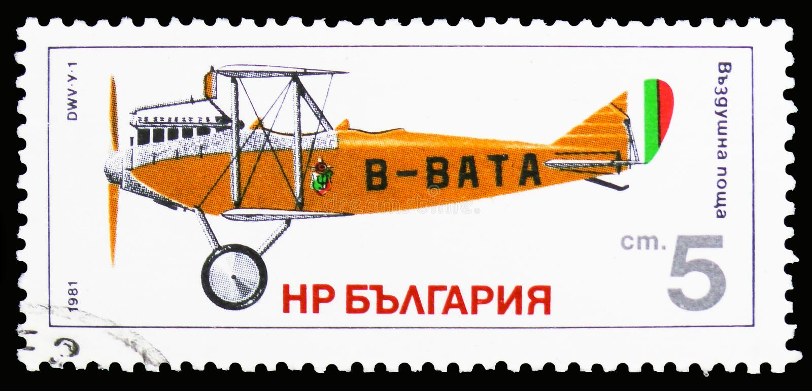 Biplane DWV U-1, History of aircraft serie, circa 1981. MOSCOW, RUSSIA - OCTOBER 6, 2018: A stamp printed in Bulgaria shows Biplane DWV U-1, History of aircraft stock photos