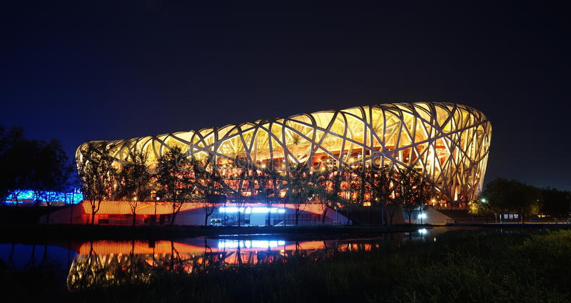 Bird's Nest/Olympic Stadium royalty free stock photography