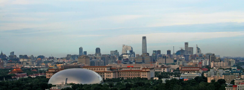 Birdseye de Beijing fotografia de stock royalty free