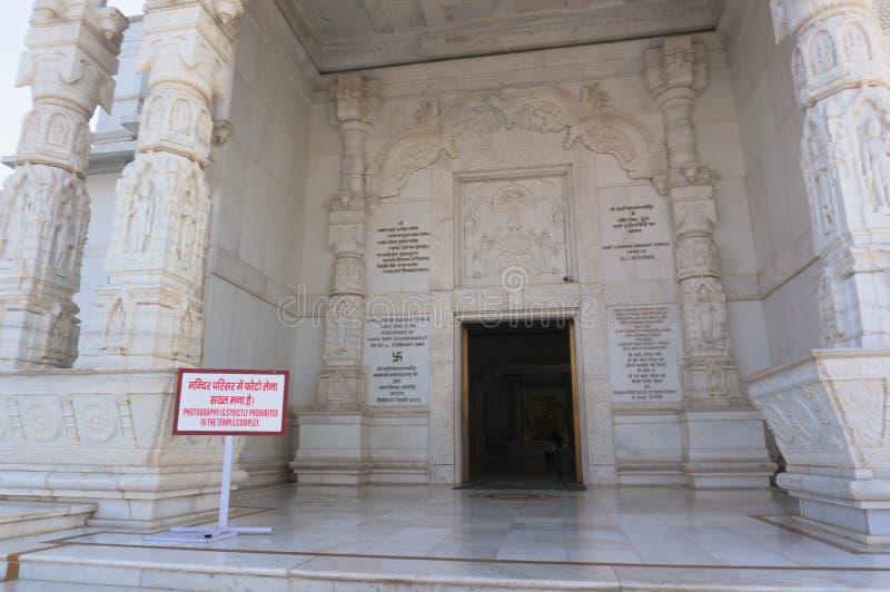 Birla Mandir is Hindoes India royalty-vrije stock fotografie