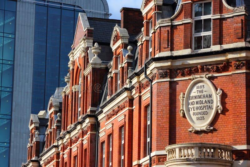 Birmingham-Krankenhaus stockbilder