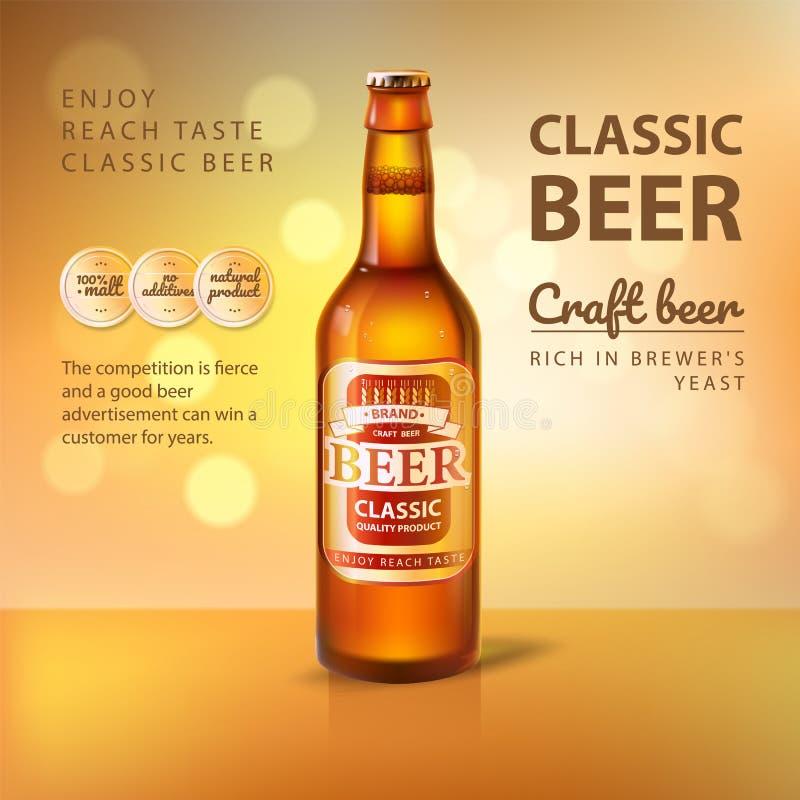 Birra del mestiere in manifesto di promo della bottiglia di vetro della fabbrica di birra royalty illustrazione gratis