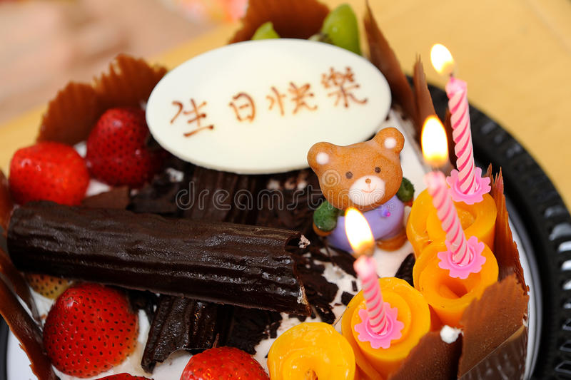 Birthday cake. Happy bear on the birthday cake stock images
