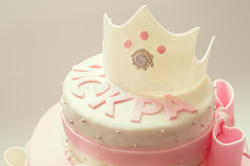 Birthday Cake for Baby Queen stock image