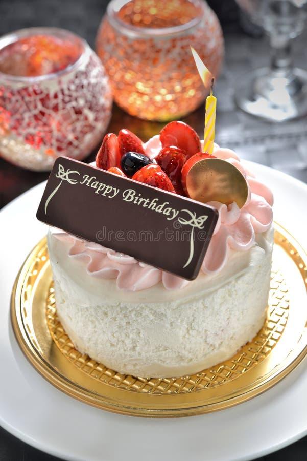 Birthday Cake With Name Tag Stock Image - Image of chocolate, cheer