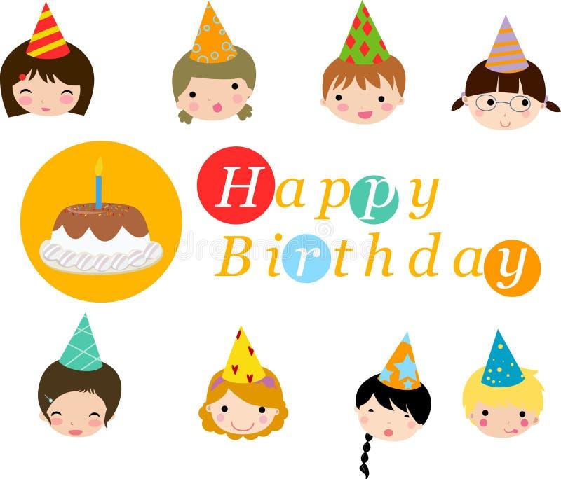 Birthday celebration stock illustration