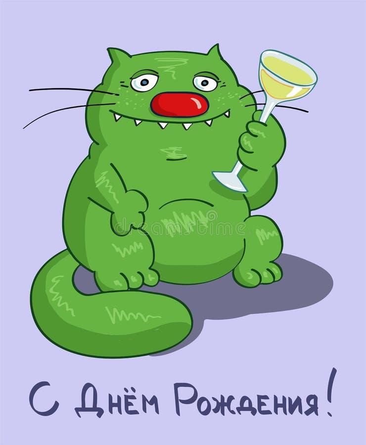 Birthday greeting card. Cat character stock illustration