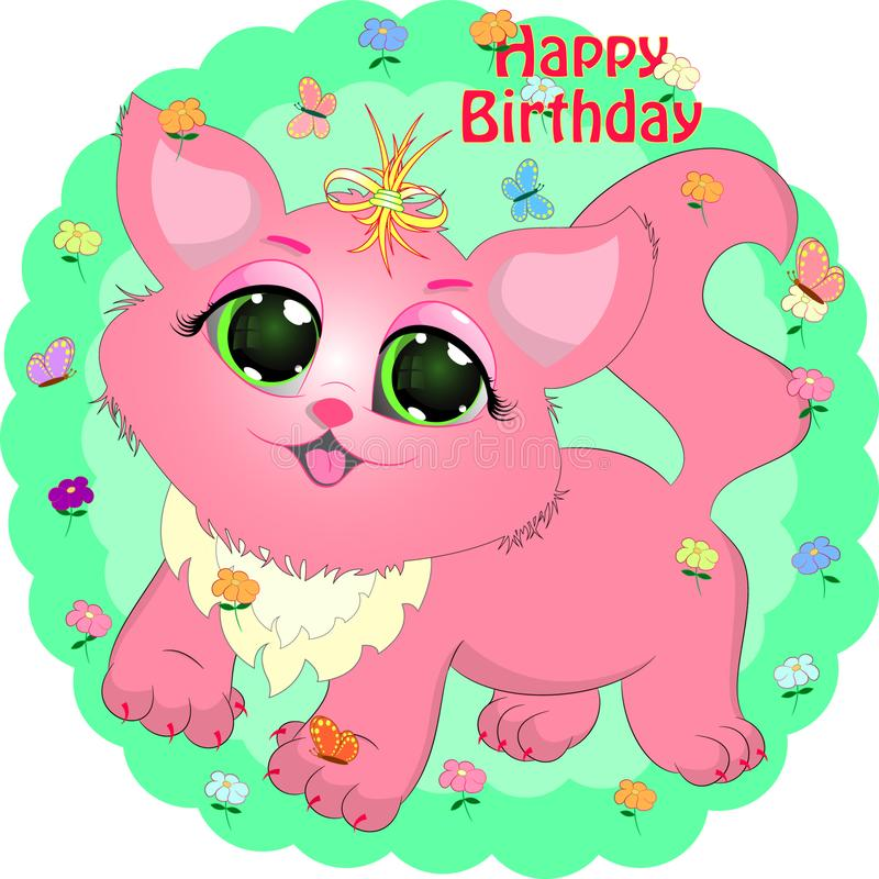 Birthday greeting card with pink cat. Cartoon vector illustration vector illustration