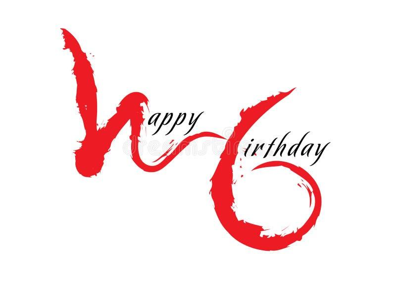 birthday51 szczęśliwy ilustracja wektor