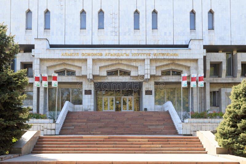 Bischkek, Kirgisistan - 25. August 2016: Die Nationalbibliothek von t lizenzfreie stockfotografie