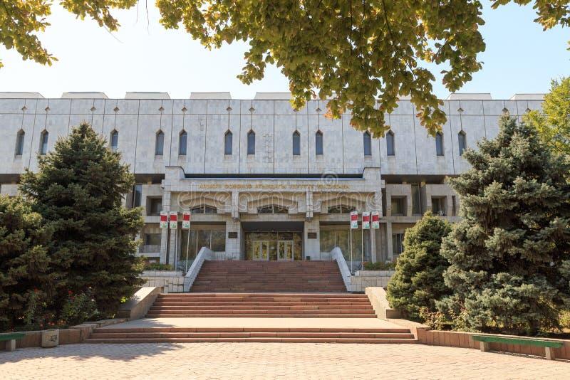 Bishkek, Kyrgyzstan - Augustus 25, 2016: De Nationale Bibliotheek van t stock foto's
